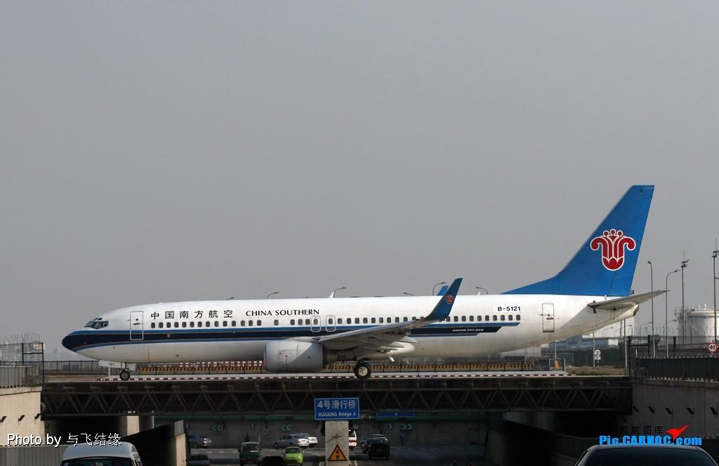Re:[原创]######喜欢737-800小翼的朋友们看过来了,偶给他发个专贴哟.######(欢迎跟图) BOEING 737-800 B-5121 中国北京首都机场