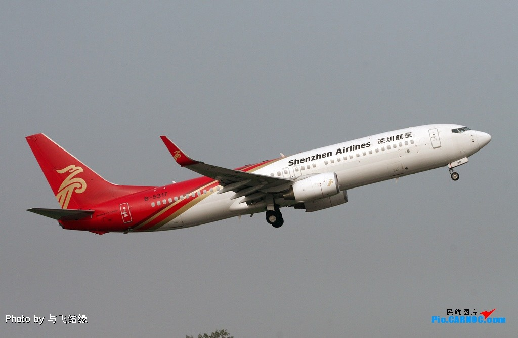 Re:[原创]######喜欢737-800小翼的朋友们看过来了,偶给他发个专贴哟.######(欢迎跟图) BOEING 737-800 B-5317 中国北京首都机场
