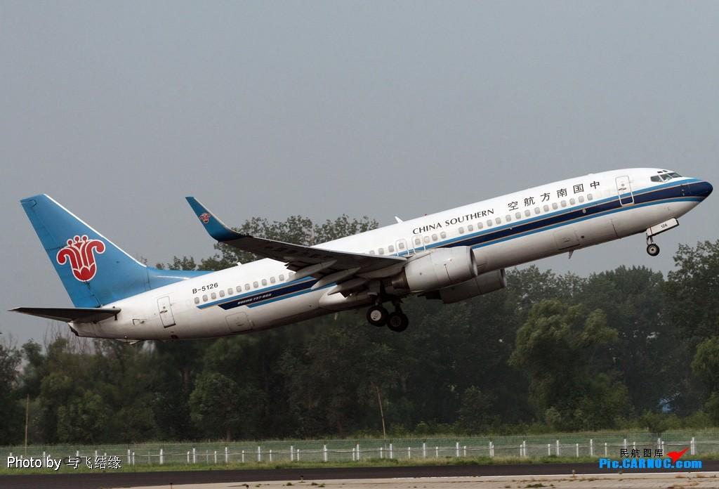 Re:[原创]######喜欢737-800小翼的朋友们看过来了,偶给他发个专贴哟.######(欢迎跟图) BOEING 737-800 B-5126 中国北京首都机场