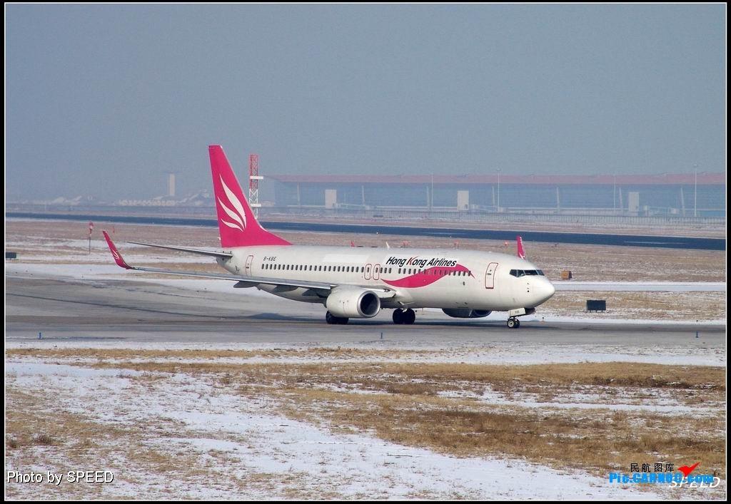 Re:[原创]######喜欢737-800小翼的朋友们看过来了,偶给他发个专贴哟.######(欢迎跟图) 737-8 B-KBE PEK