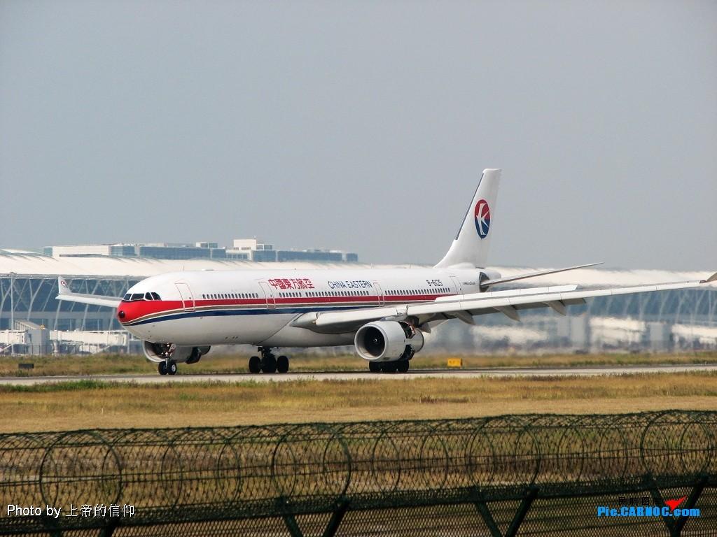 Re:[原创]MU自家用 AIRBUS A330-300 B-6125 中国上海浦东机场
