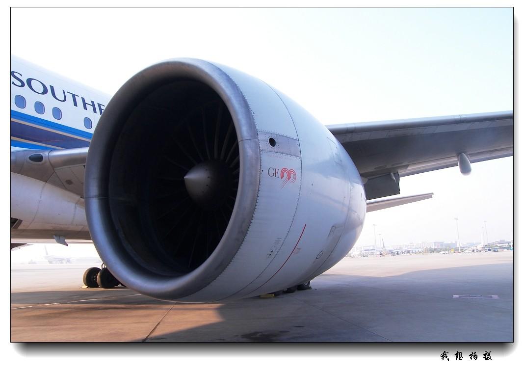 """Re:[原创]图贺自己也升级""""三个拐"""" BOEING 777-200  广州白云机场"""
