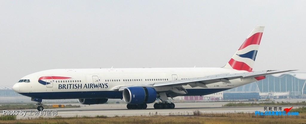 """[原创]图贺自己也升级""""三个拐"""" BOEING 777-200 G-YMML 中国上海浦东机场"""
