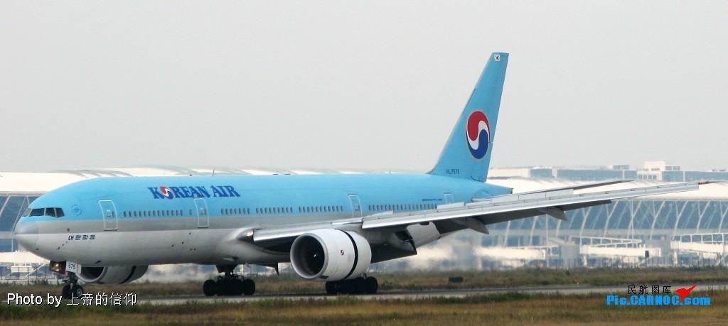 """Re:[原创]图贺自己也升级""""三个拐"""" BOEING 777-200 HL7575 中国上海浦东机场"""
