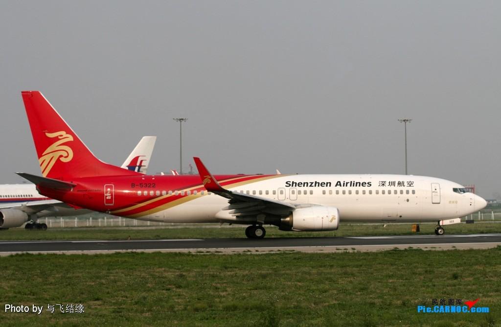 Re:[原创]######喜欢737-800小翼的朋友们看过来了,偶给他发个专贴哟.######(欢迎跟图) BOEING 737-800 B-5322 中国北京首都机场