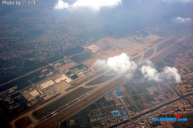 [原创]在天上看天堂    中国杭州萧山机场