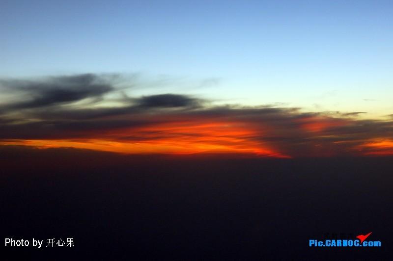 Re:[原创]在云上看落日