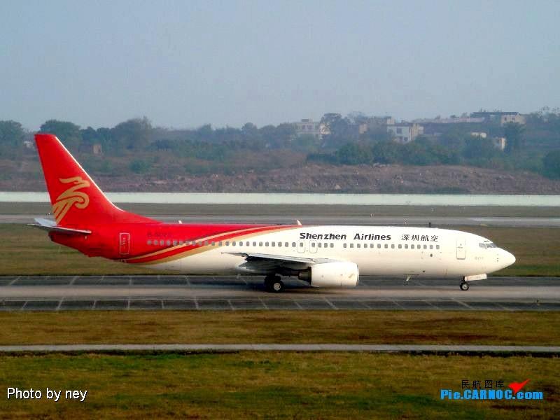 re 重庆江北国际机场第二跑道已经开工建设 中国重庆江北机...