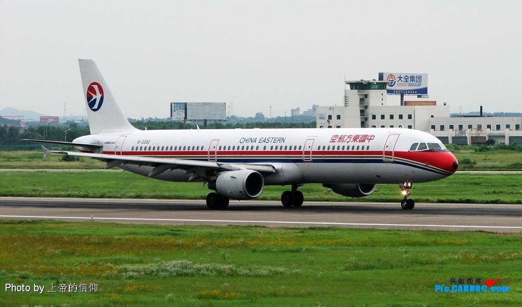 Re:[原创]如此出差会累死人的---还好我喜欢飞行所以没事!! AIRBUS A321-200 B-2292 中国南京禄口机场
