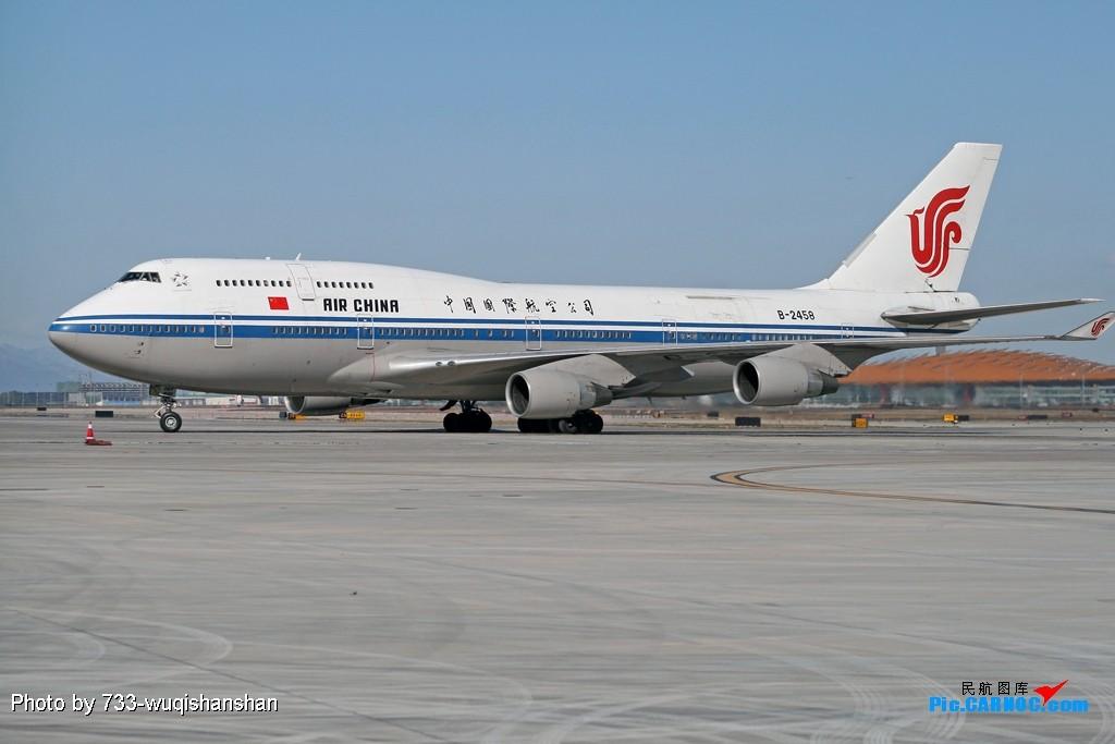 [原创]如此出差会累死人的---还好我喜欢飞行所以没事!! BOEING 747-400 B-2458 北京首都国际机场