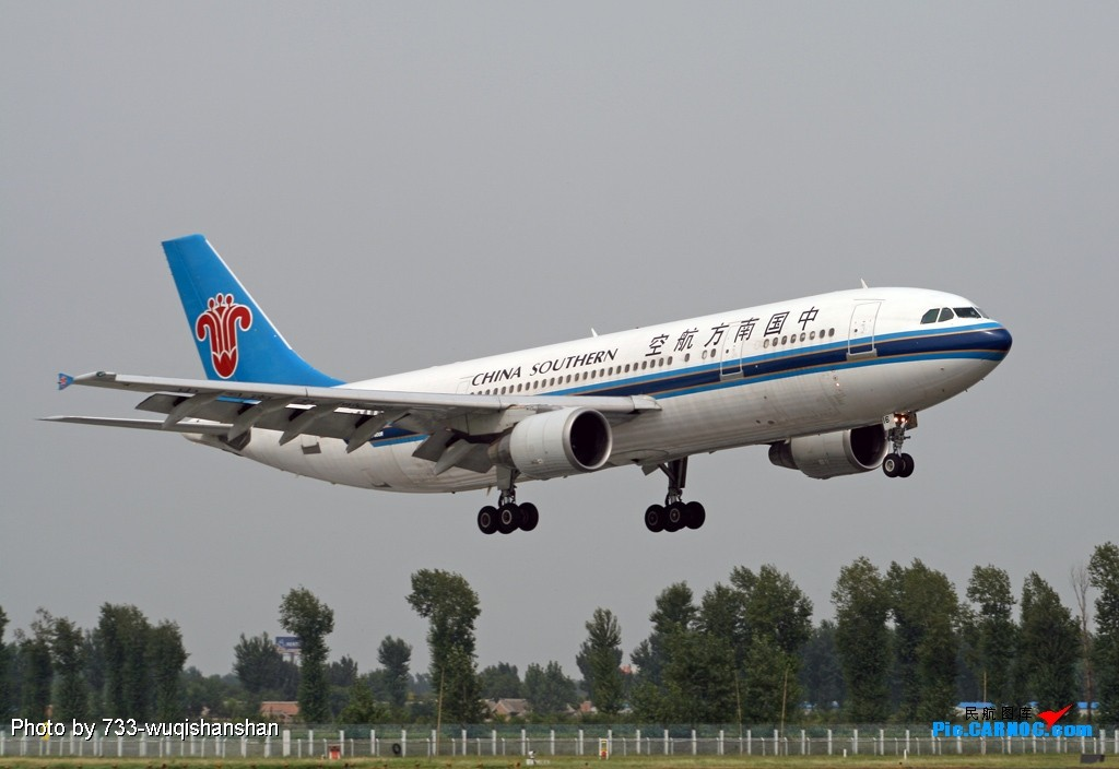 Re:[原创]如此出差会累死人的---还好我喜欢飞行所以没事!! AIRBUS A300-600R  北京首都国际机场