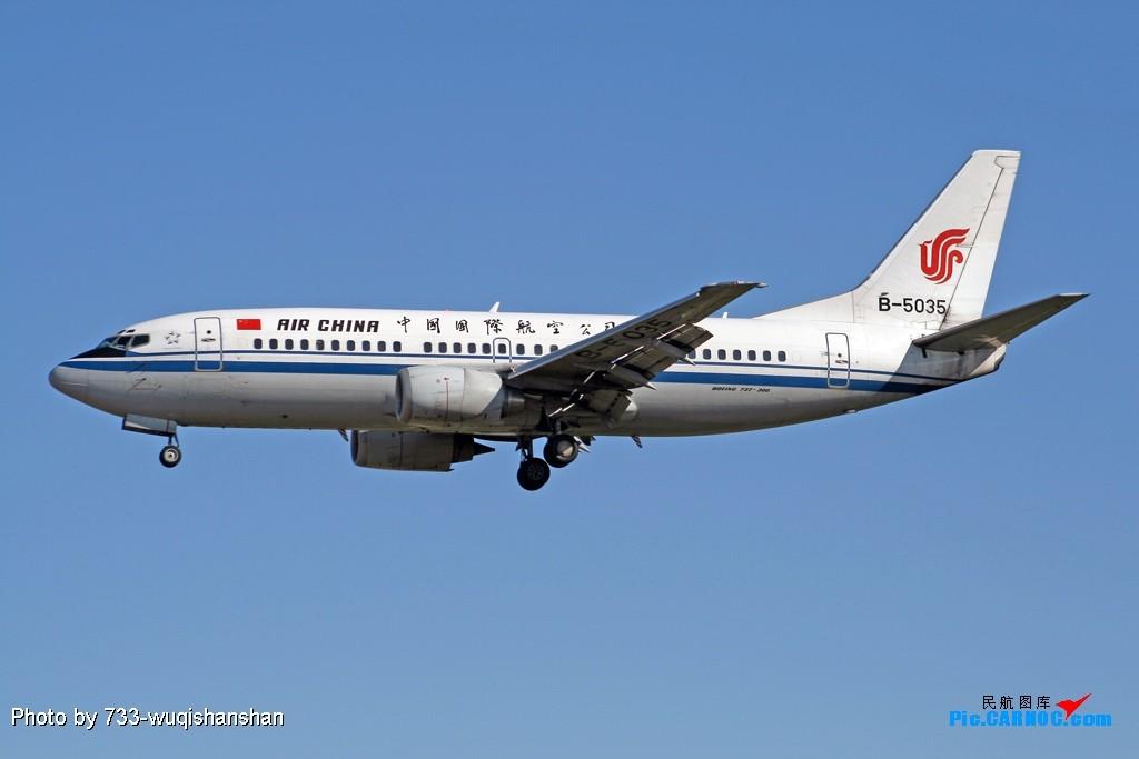 Re:[原创]如此出差会累死人的---还好我喜欢飞行所以没事!! BOEING 737-700 B-5035 北京首都国际机场