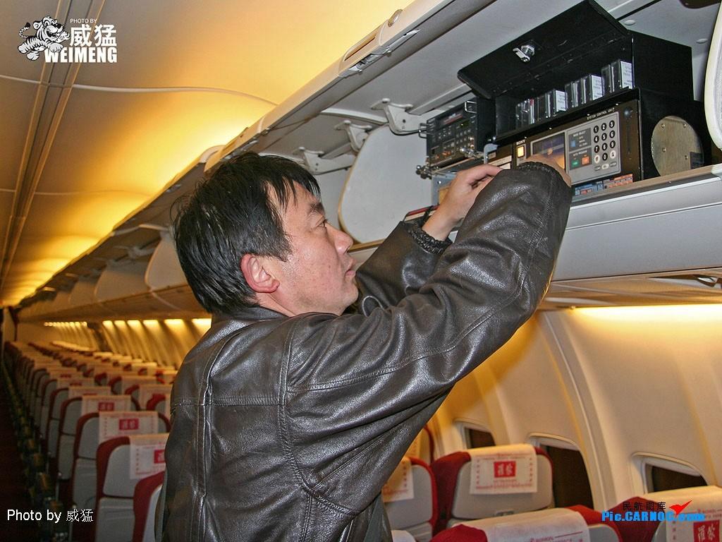 Re:[原创]威猛眼中的大新华航空有限公司首航 BOEING 737-800 B-2637 中国北京首都机场  机务
