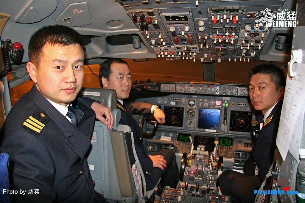 Re:[原创]威猛眼中的大新华航空有限公司首航 BOEING 737-800 B-2637 中国北京首都机场  飞行员