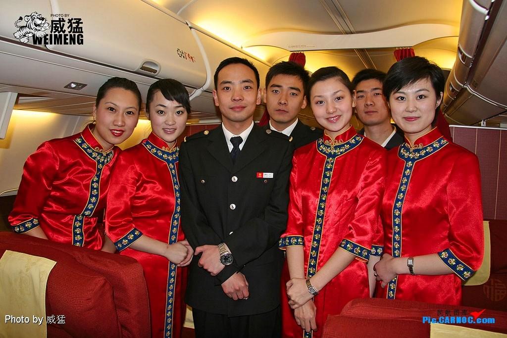 Re:[原创]威猛眼中的大新华航空有限公司首航 BOEING 737-800 B-2637 中国北京首都机场  空乘