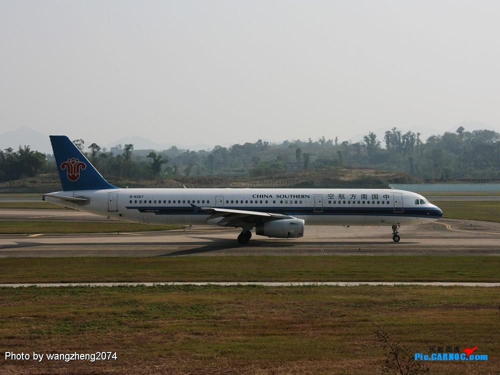 原创:重庆到北京,无聊的延误 AIRBUS A321-200 B-6267 中国重庆江北机场