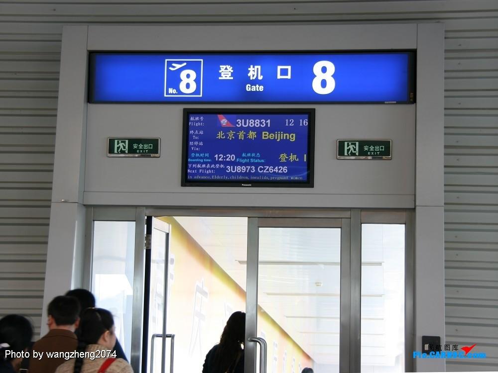 Re:重庆到北京,无聊的延误 AIRBUS A321-200 B-6267 中国重庆江北机场 中国重庆江北机场