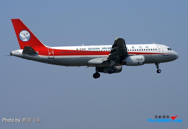 Re:原创:重庆到北京,无聊的延误 AIRBUS A320-200 B-2341 中国重庆江北机场