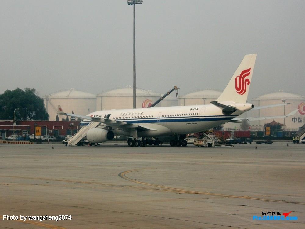 Re:原创:重庆到北京,无聊的延误 AIRBUS A330-200 B-6071 中国北京首都机场