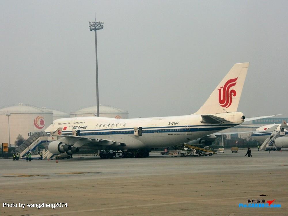 Re:原创:重庆到北京,无聊的延误 BOEING 747-400 B-2467 中国北京首都机场