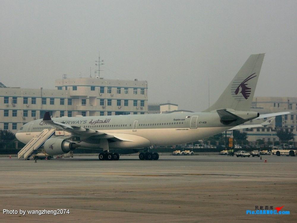 Re:原创:重庆到北京,无聊的延误 AIRBUS A330-200 A7-ACB 中国北京首都机场