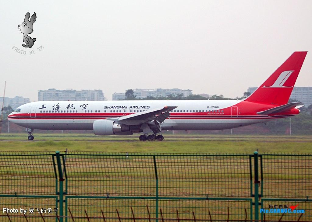 767了,发图庆祝! BOEING 767-300 B-2566 中国重庆江北机场