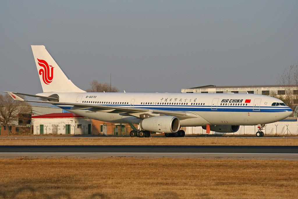 国航南航东航海航---330大聚会 airbus a330-200 b-6070 中国北京首都图片