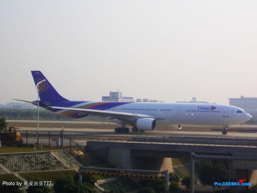 Re:[原创]近两日的收获 AIRBUS  A330-300  广州白云国际机场