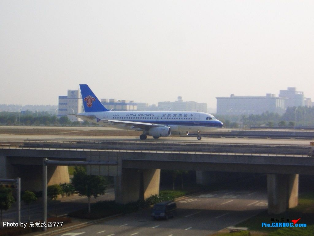 Re:[原创]近两日的收获 AIRBUS  A319  广州白云国际机场