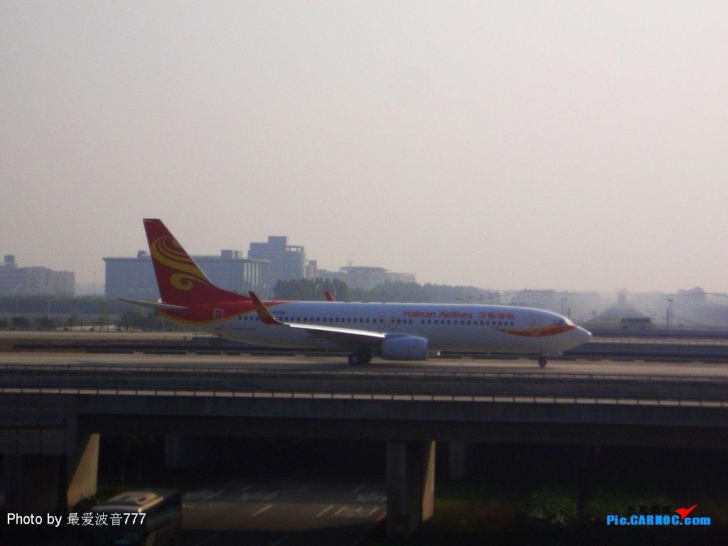 Re:[原创]近两日的收获 BOEING  737-800  广州白云国际机场