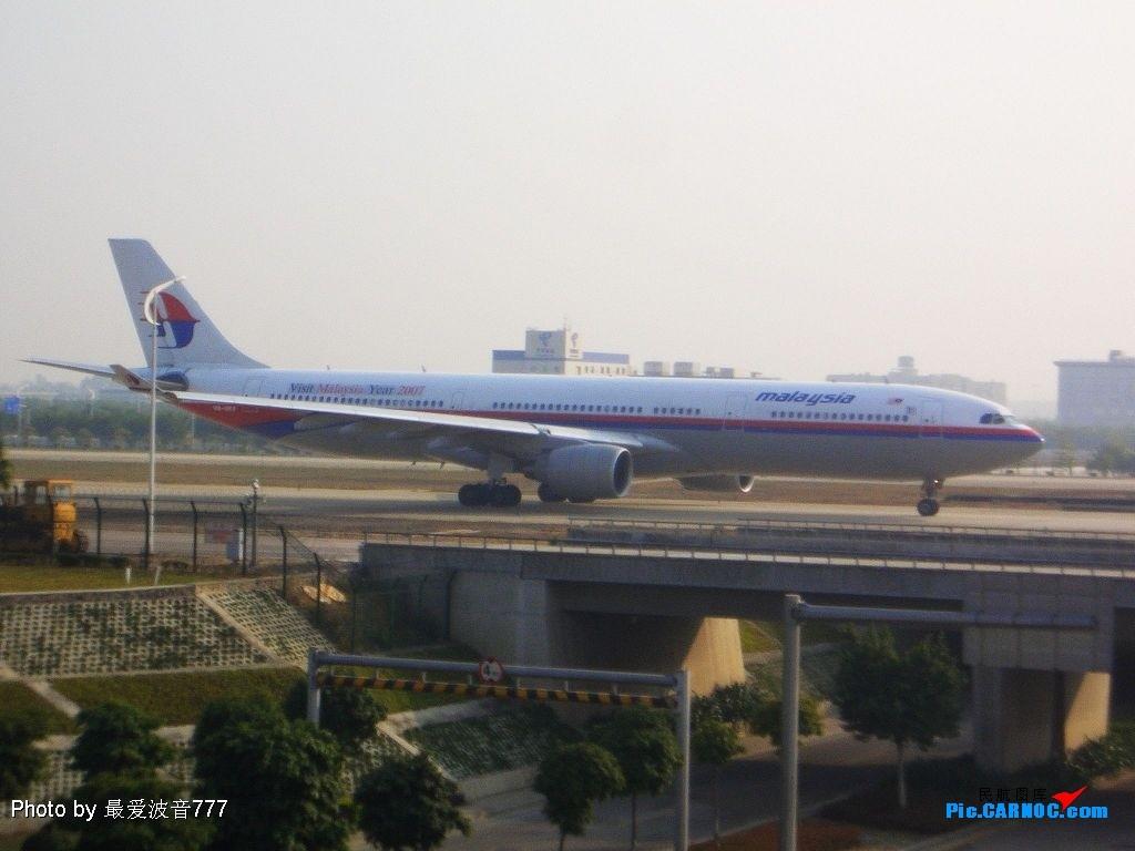 Re:[原创]近两日的收获 A330-300  广州白云国际机场