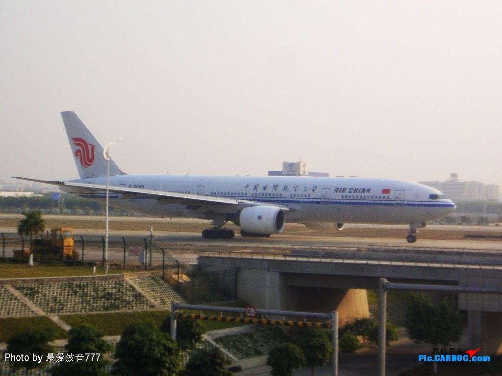 Re:[原创]近两日的收获 BOEING  777-200 B-2068 广州白云国际机场