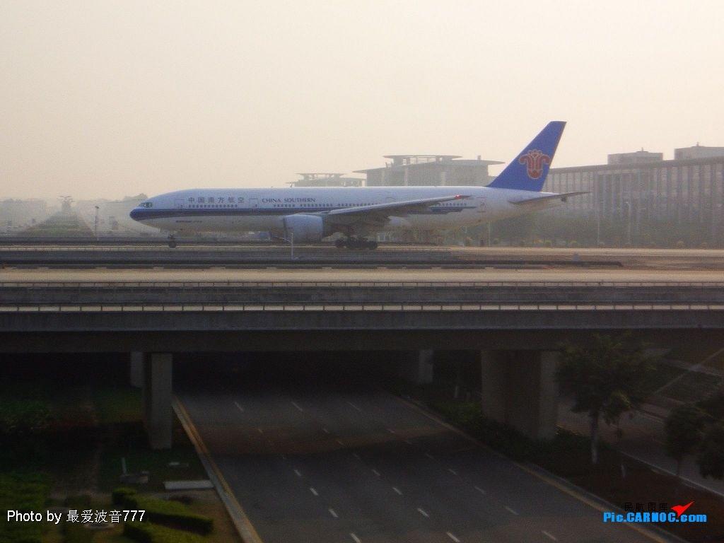 Re:[原创]近两日的收获 BOEING777-200  广州白云国际机场