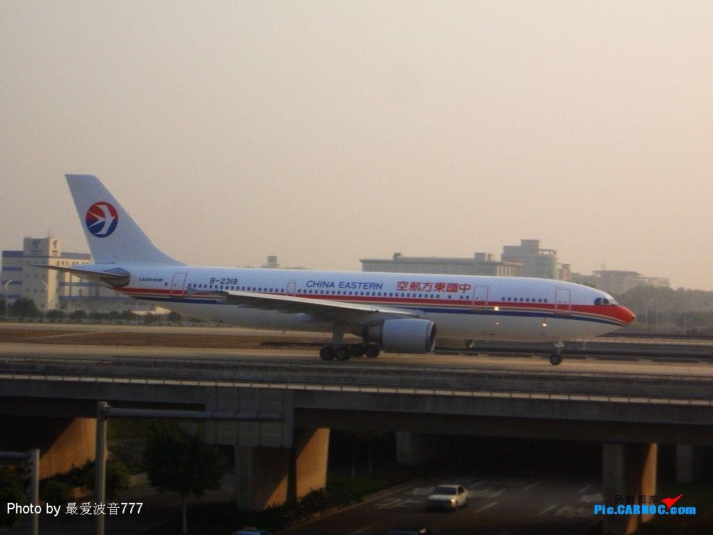 Re:[原创]近两日的收获 AB6 B-2318 广州白云国际机场