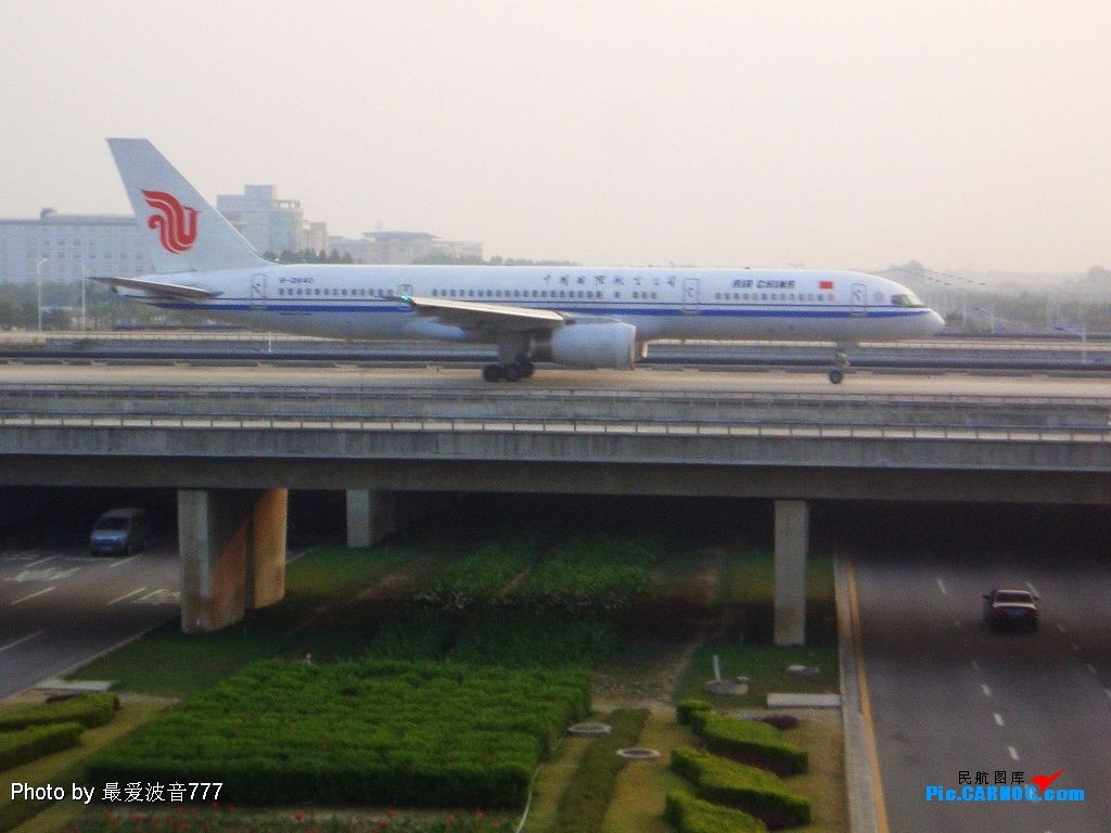 Re:[原创]近两日的收获 BOEING757-200 B-2840 广州白云国际机场