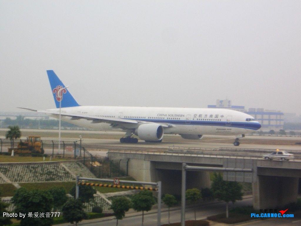 Re:[原创]近两日的收获 BOEING777-21BER B-2070 广州白云国际机场