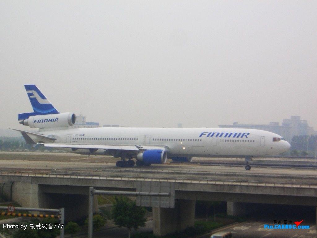 Re:[原创]近两日的收获 MD-11  广州白云国际机场