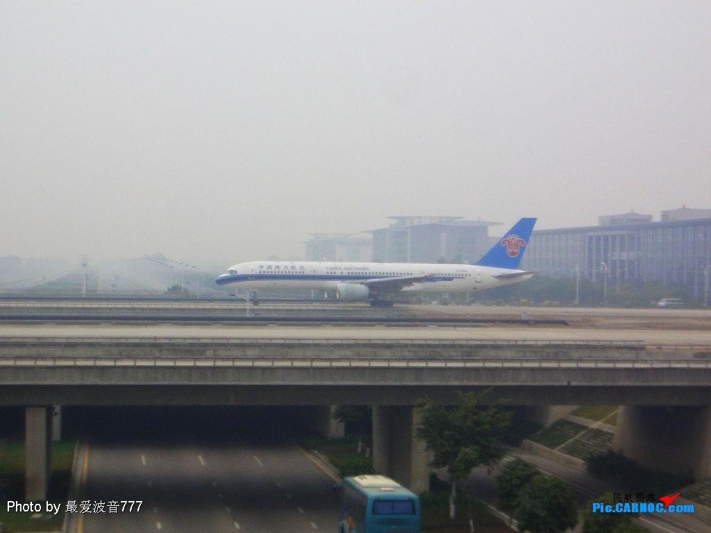 Re:[原创]近两日的收获 BOEING757-200  广州白云国际机场