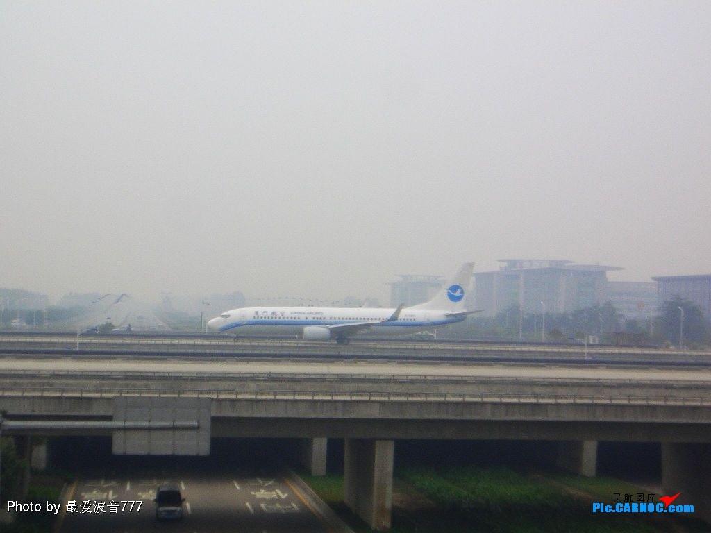 Re:[原创]近两日的收获 BOEING737-800  广州白云国际机场
