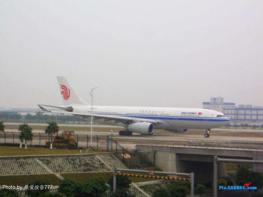Re:[原创]近两日的收获 A330-200 B-6072 广州白云国际机场