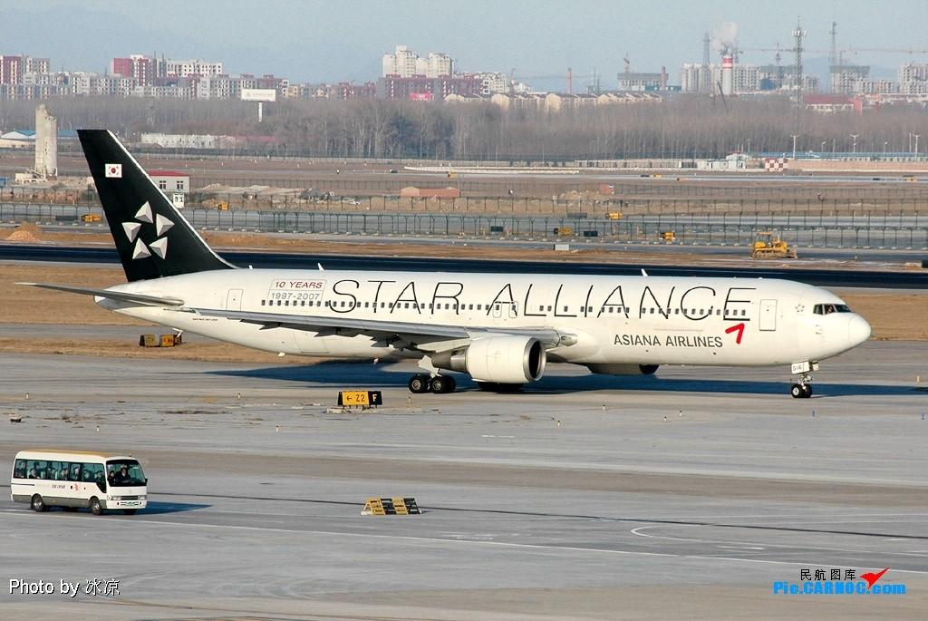 Re:[原创]此图贴于入盟仪式前一天。 B767 HL7516 中国北京首都机场