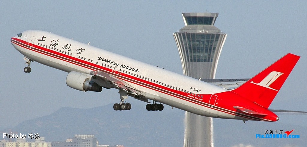 Re:[原创]此图贴于入盟仪式前一天。 BOEING 767-300 B-2566 中国北京首都机场