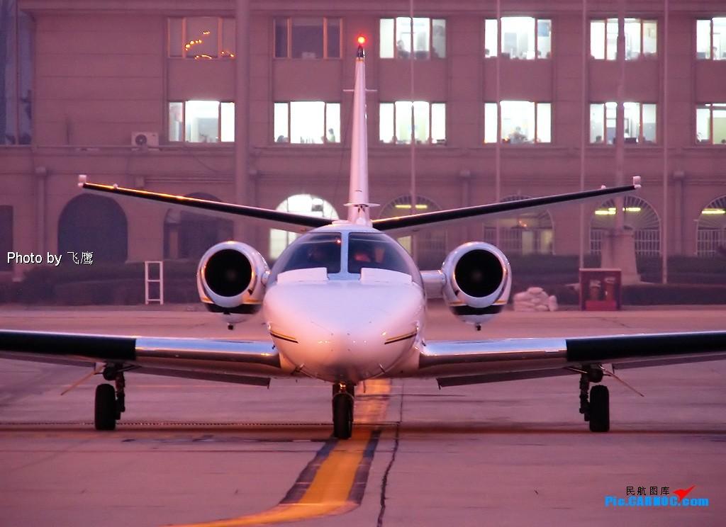 Re:[原创]***美国陆军UC-35A公务机>---<六方会谈美国代表团长*** CESSNA UC-35A (CITATION ULTRA) 96-0109 中国北京首都机场