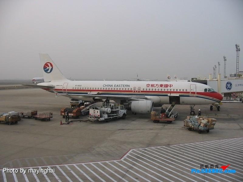 WWW_TX538_COM_>>[原创]神话坐的飞机(mu538)