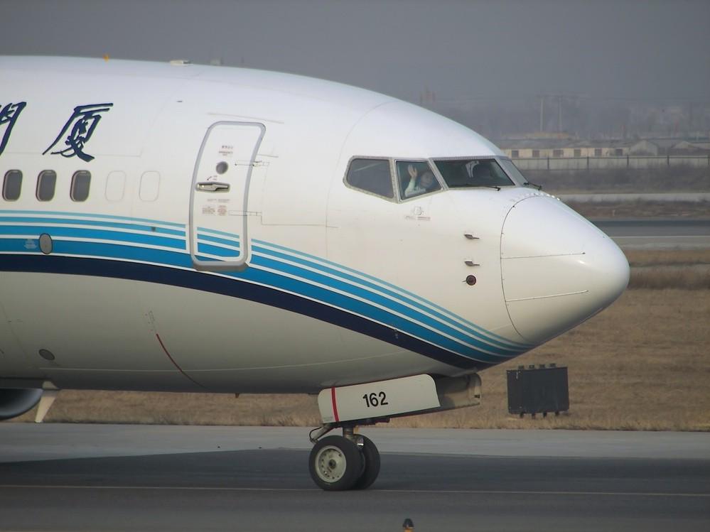 Re:[原创]*****12月16日,天津飞友岁末大聚会集结贴!***** BOEING 737-800 B-5162 中国天津滨海机场