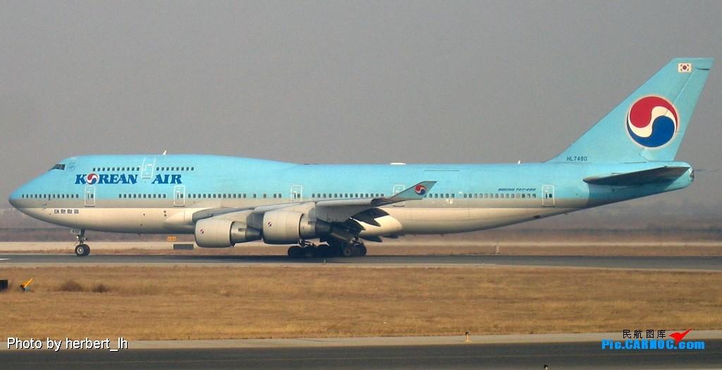 Re:[原创]*****12月16日,天津飞友岁末大聚会集结贴!***** BOEING 747-400 HL7480 中国天津滨海机场