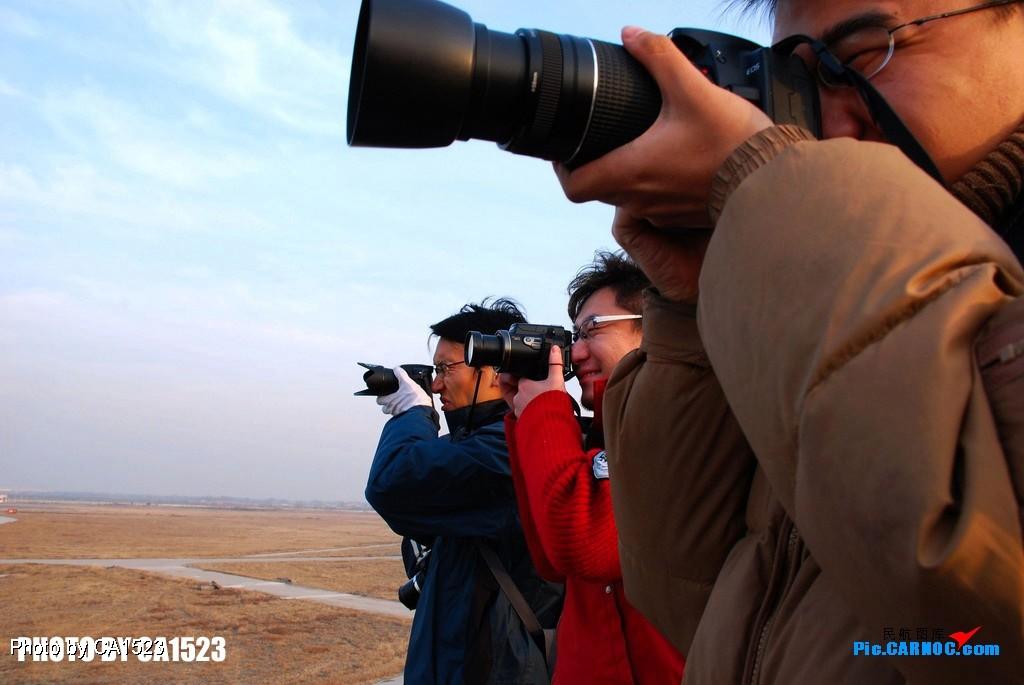 Re:[原创]*****12月16日,天津飞友岁末大聚会集结贴!*****     CARNOC网友