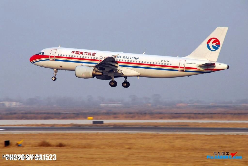 Re:[原创]*****12月16日,天津飞友岁末大聚会集结贴!***** AIRBUS A320-200 B-2228