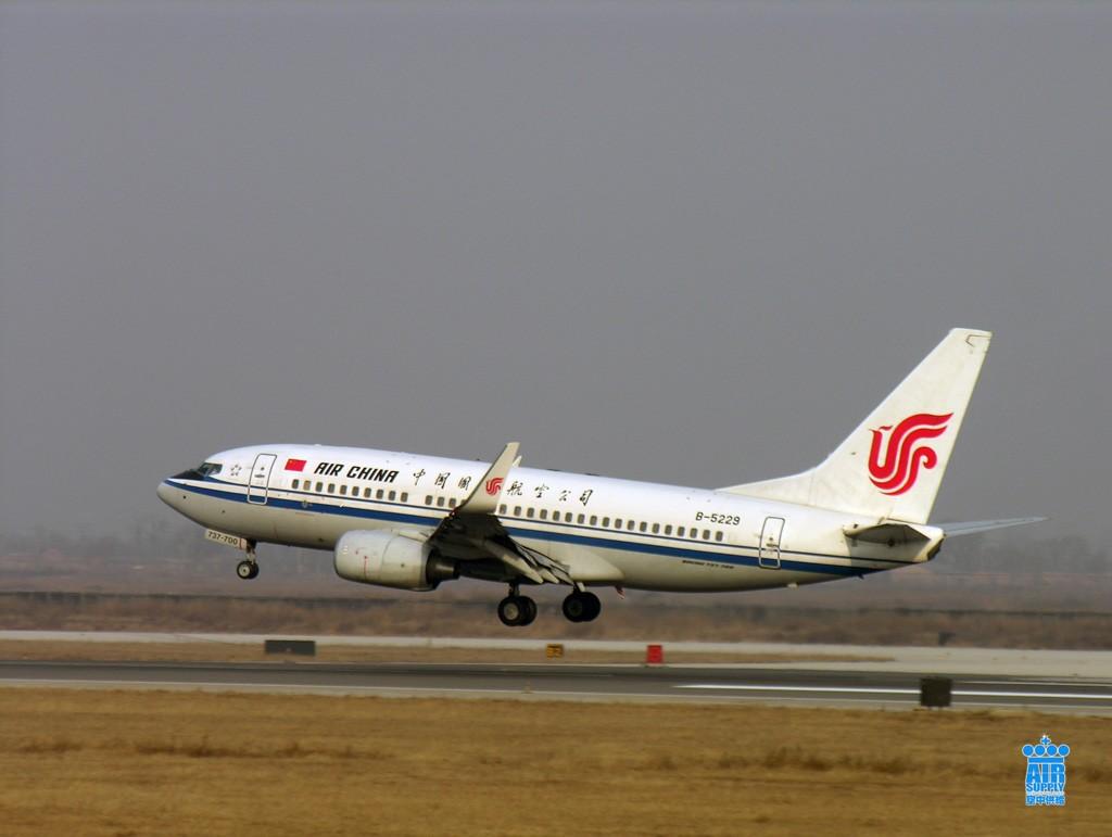 Re:[原创]*****12月16日,天津飞友岁末大聚会集结贴!***** BOEING 737-700 B-5229 中国天津滨海机场