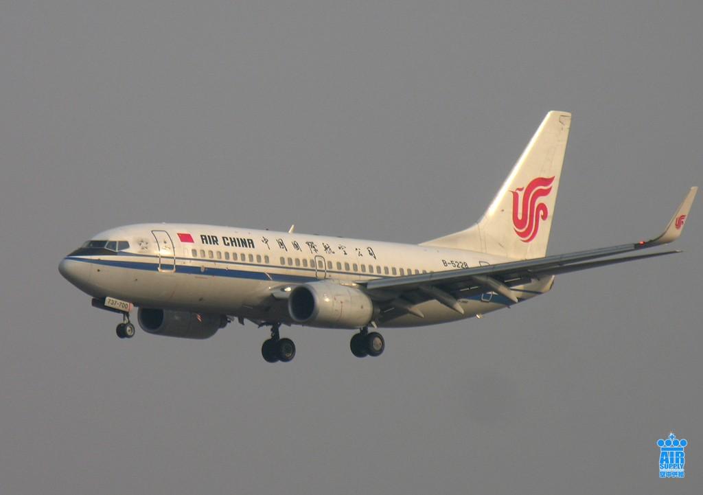 Re:[原创]*****12月16日,天津飞友岁末大聚会集结贴!***** BOEING 737-700 B-5228 中国天津滨海机场